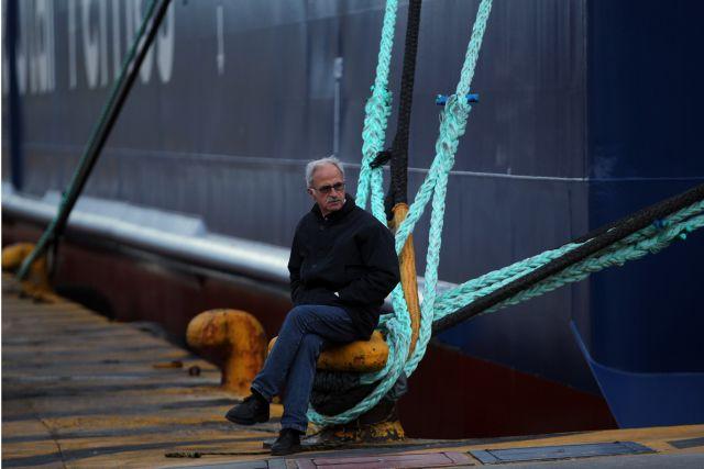PNO: All ships will remain docked on Thursday 3 December | tovima.gr