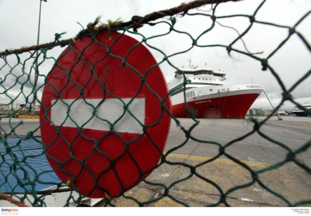 Δένει τα πλοία η ΠΝΟ 31 Ιανουαρίου και 1η Φεβρουαρίου   tovima.gr