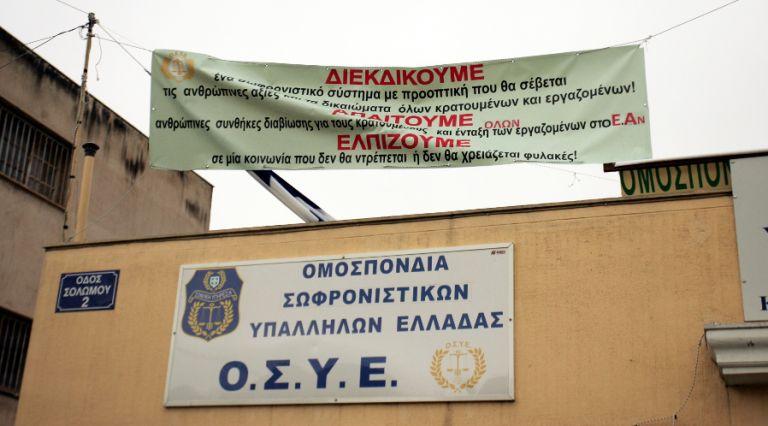 «Ο Κορυδαλλός είναι στα απόλυτα όριά του»   tovima.gr