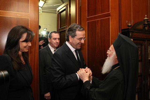 Συνάντηση Βαρθολομαίου – Σαμαρά με τη σκέψη στις εκλογές | tovima.gr