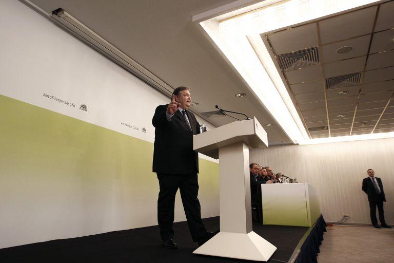 Πέντε προτάσεις Βενιζέλου για την ανάπτυξη | tovima.gr