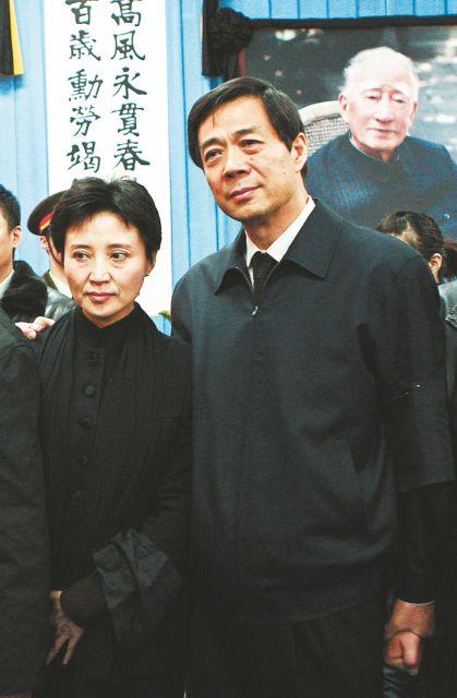 Κίνα: Διαφθορά και συγκαλύψεις στην υπόθεση της δολοφονίας του Χέιγουντ | tovima.gr