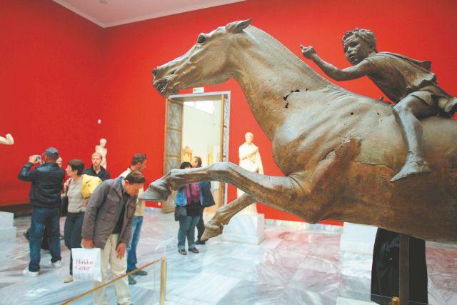 Βόλτα στο μουσείο με το Πανεπιστήμιο Αθηνών   tovima.gr
