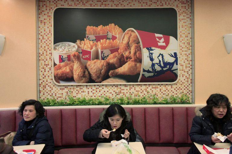 Αυστραλία: 6,5 εκατ. ευρώ θα πληρώσει το KFC για δηλητηρίαση   tovima.gr