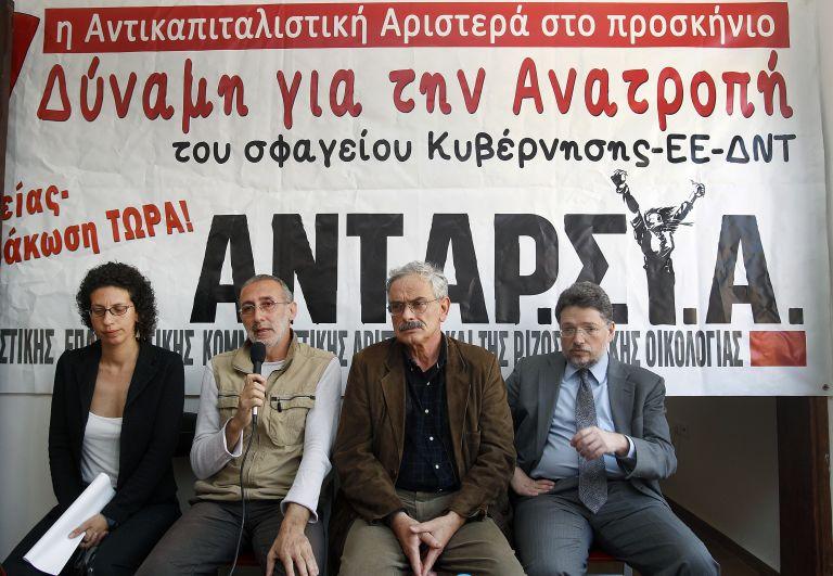 Δημοσιογράφοι και εργαζόμενοι στα ΜΜΕ που στηρίζουν την ΑΝΤΑΡΣΥΑ | tovima.gr