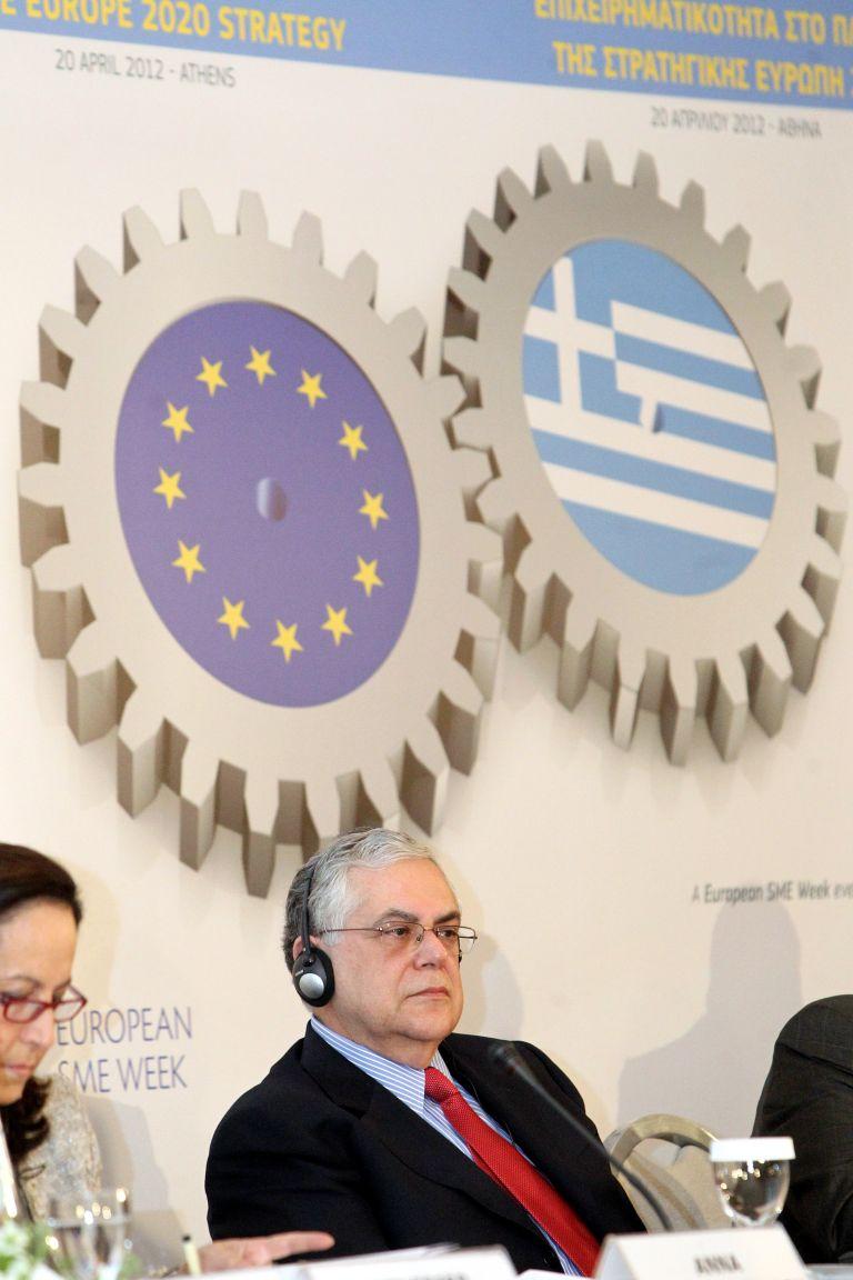 ΙΟΒΕ: Εξι προτάσεις για τις αλλαγές στο μνημόνιο   tovima.gr