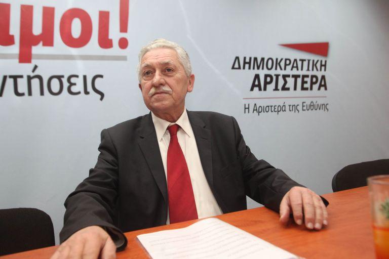 ΔΗΜ. ΑΡ: Ζητεί ριζική αλλαγή της δημοσιονομικής προσαρμογής | tovima.gr