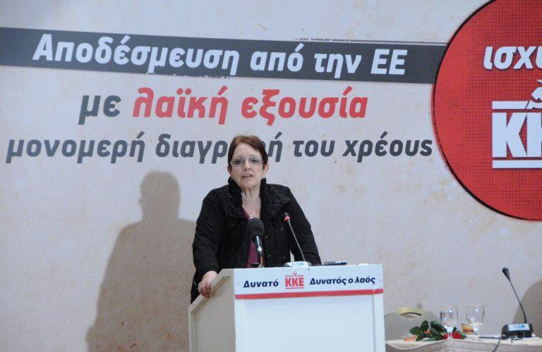 Αλέκα Παπαρήγα: Το ΚΚΕ δεν θα πάρει μέρος σε καμία κυβέρνηση | tovima.gr