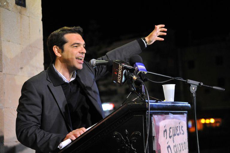 Αλ.Τσίπρας: «Δεν θα επιστρέψω τη διερευνητική εντολή στον Πρόεδρο της Δημοκρατίας» | tovima.gr