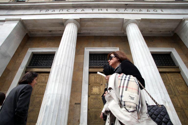 1,3 δισ. ευρώ από τη δημοπρασία των 3μηνων εντόκων γραμματίων | tovima.gr