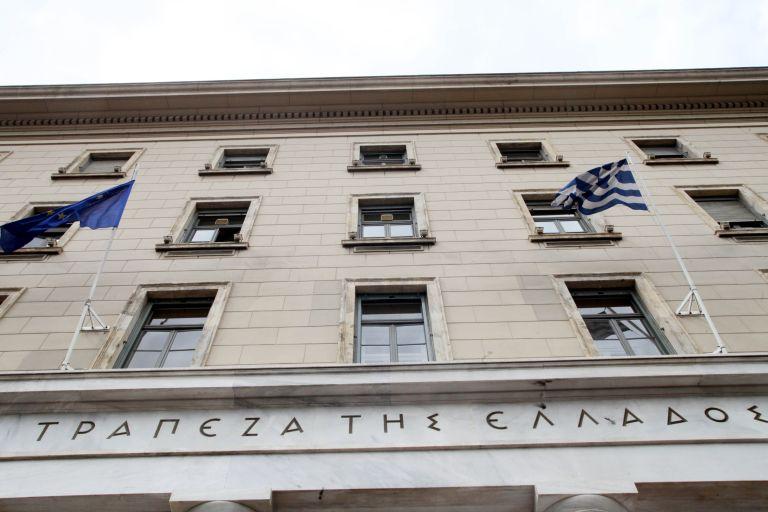 Τράπεζα της Ελλάδος: Στα επίπεδα του 2007 οι επιδοτήσεις των νοικοκυριών | tovima.gr