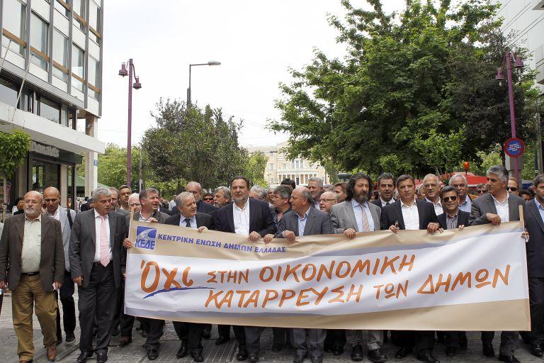 Οι δήμαρχοι διαδήλωσαν για τις περικοπές | tovima.gr
