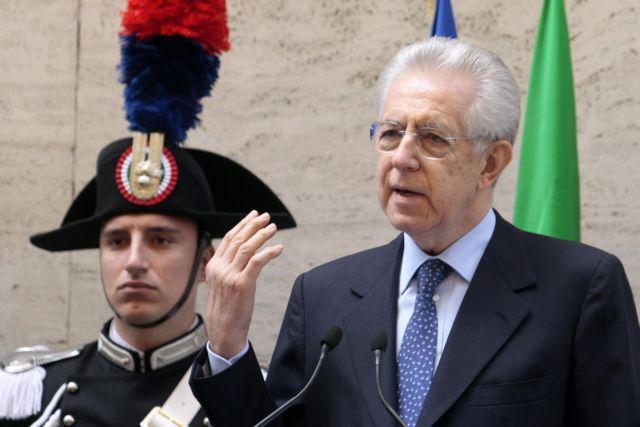 Ιταλία: Η πολυτέλεια κρύβει φοροδιαφυγή 10 δισ. ευρώ | tovima.gr