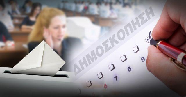 Εναλλάσσονται ΝΔ και ΣΥΡΙΖΑ στο δημοσκοπικό προβάδισμα | tovima.gr