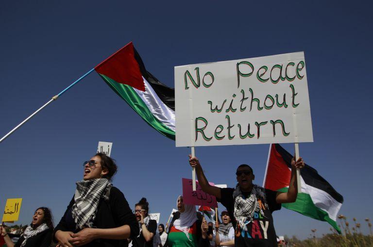 Ισραήλ: Πορεία για την πικρή επέτειο του ξεριζωμού των Παλαιστινίων | tovima.gr