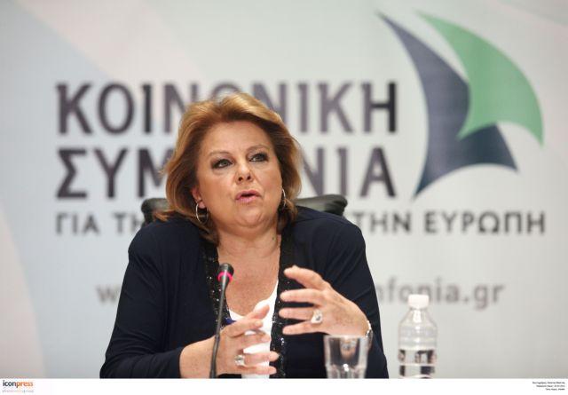 Κοινωνική Συμμαχία: ΠΑΣΟΚ – ΝΔ καταπατούν τα εργασιακά δικαιώματα | tovima.gr