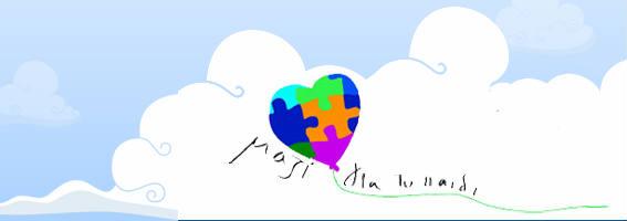 Η Ένωση «Μαζί με το παιδί» συγκεντρώνει είδη πρώτης ανάγκης | tovima.gr