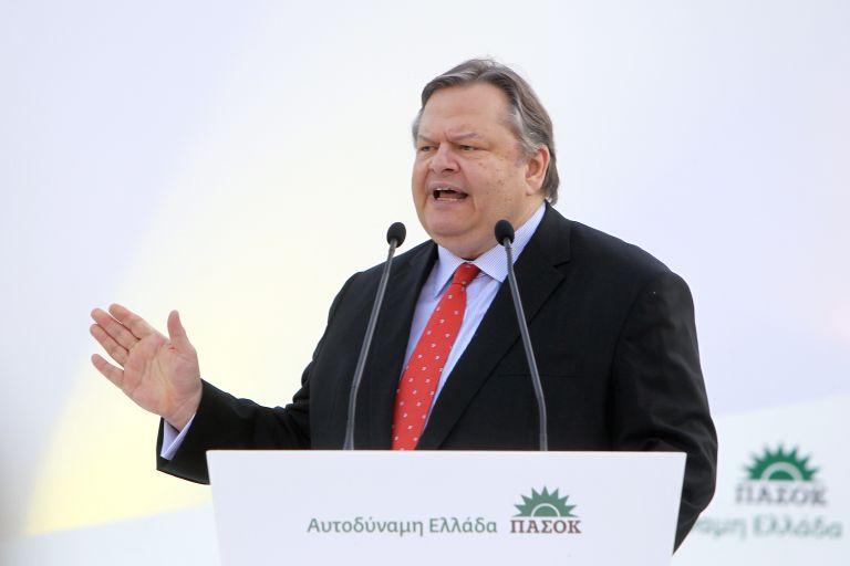 Ευ. Βενιζέλος: «η επανάληψη των εκλογών θα βλάψει τους πολίτες» | tovima.gr