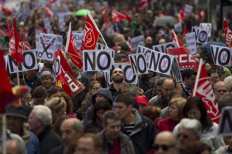 Ισπανία: «Επετειακές» διαδηλώσεις των indignados | tovima.gr