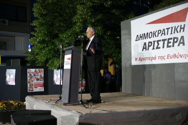 Φ. Κουβέλης: «Η οργή να γίνει ψήφος στη Δημοκρατική Αριστερά» | tovima.gr