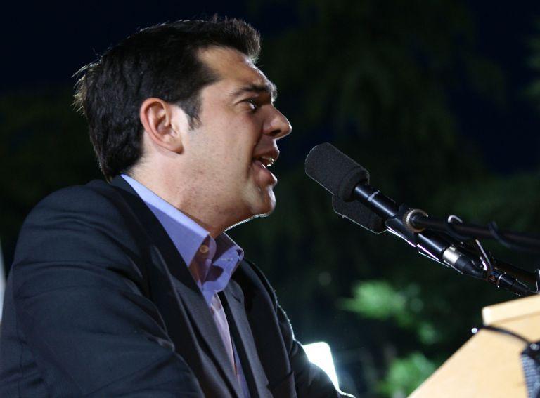 Αλέξης Τσίπρας: «Σήμερα είναι μέρα αγώνα» | tovima.gr