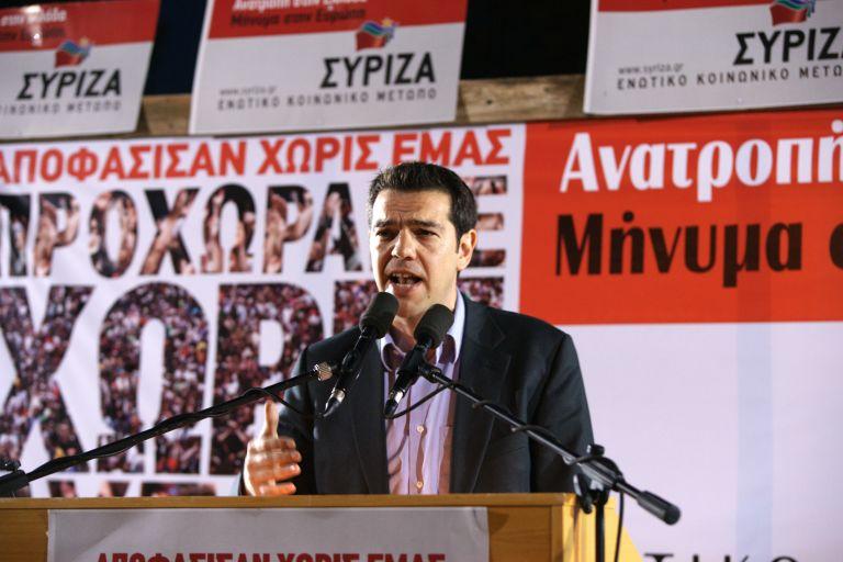 Α. Τσίπρας:  «Ή αριστερή κυβέρνηση ή μνημόνιο» | tovima.gr