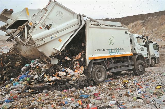Οι λύσεις και το χάος με τα σκουπίδια | tovima.gr