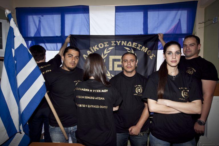 Eκτός λειτουργίας το site της Χρυσής Αυγής για παραβίαση όρων λειτουργίας | tovima.gr