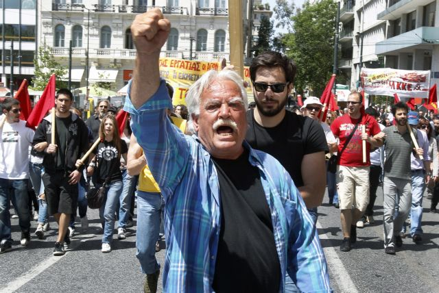 May Day protests in Athens end   tovima.gr