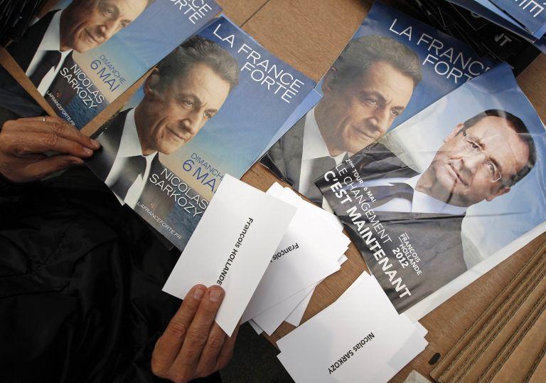 Δεύτερος γύρος των προεδρικών εκλογών στη Γαλλία | tovima.gr