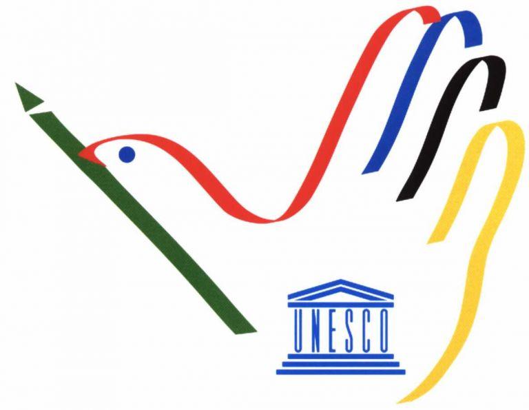 ΕΡΤ: Αφιέρωμα στην Παγκόσμια Ημέρα Ελευθερίας του Τύπου | tovima.gr