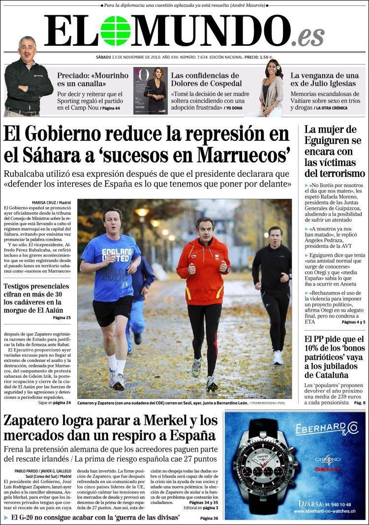 Βαθαίνει η κρίση στα ισπανικά ΜΜΕ | tovima.gr