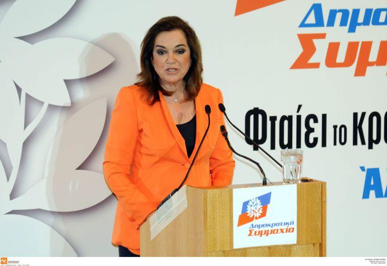 Ντόρα Μπακογιάννη: επέστρεψε εκτάκτως από την Κρήτη στην Αθήνα | tovima.gr