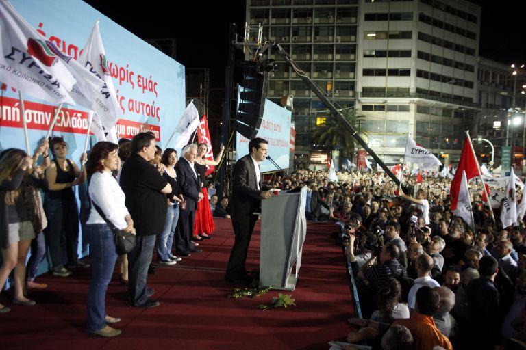 Τσίπρας: Σπάσαμε το ταμπού της μεταπολίτευσης κι η Αριστερά διεκδικεί εξουσία | tovima.gr