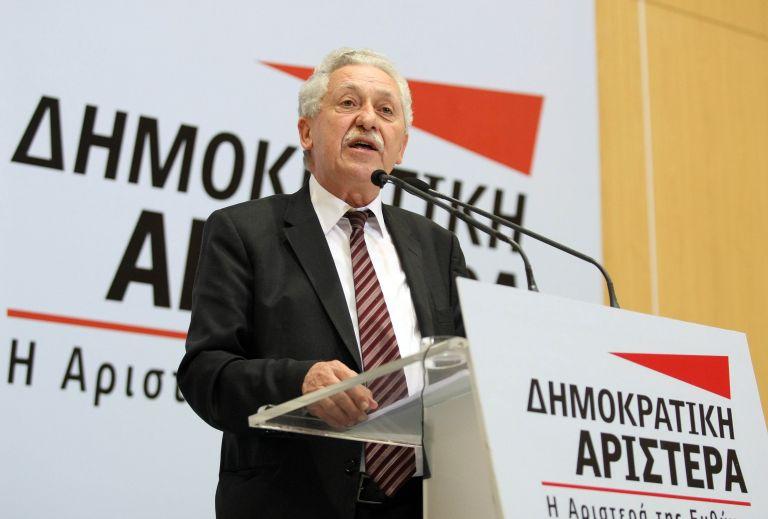 Φ. Κουβέλης: «Η Ελλάδα θα υπάρχει και μετά τις 6 Μαΐου» | tovima.gr