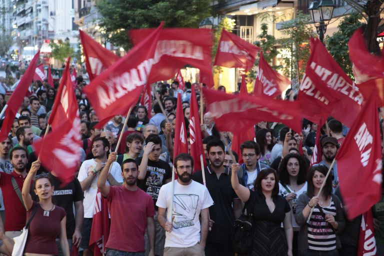 ΑΝΤΑΡΣΥΑ: «Να εμποδίσουμε τις νέες κυβερνήσεις Τσιριμώκων» | tovima.gr