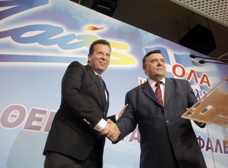 ΛΑΟΣ: Δεν λάβαμε ξεκάθαρη πρόσκληση συστράτευσης | tovima.gr