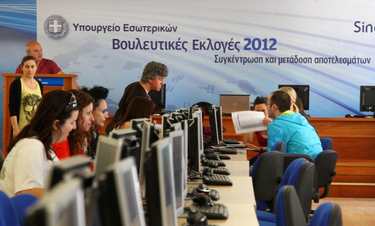 Σε «θρίλερ» εξελίσσεται η μετάδοση του αποτελέσματος των εκλογών της Κυριακής | tovima.gr