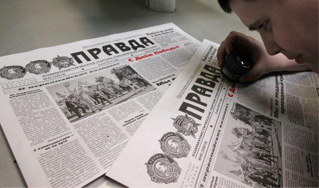 100 χρόνια «Πράβδα»   tovima.gr