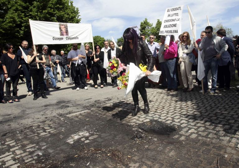 Ιταλία: Πορεία για τους αυτόχειρες της κρίσης στην Μπολόνια   tovima.gr