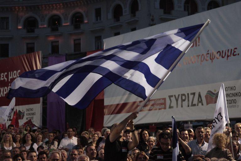 ΣΥΡΙΖΑ: «Ηττήθηκε το Μνημόνιο – Γνώμονάς μας οι ανάγκες του λαού» | tovima.gr