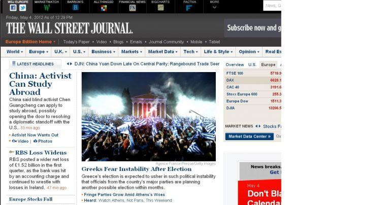 WS Jounal: «Οι ελληνικές εκλογές οδηγούν στην αστάθεια» | tovima.gr