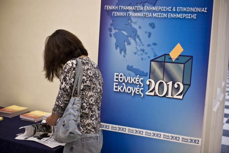 «Βόμβα» η απογραφή του 2011 στο ενδεχόμενο νέων εκλογών | tovima.gr