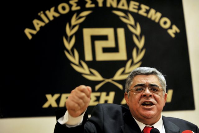 Μιχαλολιάκος: Όσοι δεν είναι μαζί μας, είναι εναντίον μας! | tovima.gr
