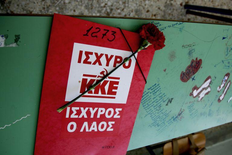 ΚΚΕ: Εκλογές τώρα!   tovima.gr