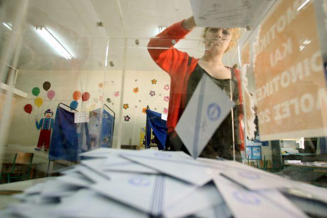 Διψήφιο το ποσοστό της διαφοράς ΝΔ – ΣΥΡΙΖΑ σε νέα δημοσκόπηση | tovima.gr