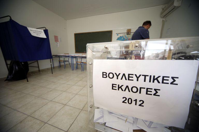 Μπήκε σε εκλογικό τμήμα με ψεύτικο περίστροφο   tovima.gr