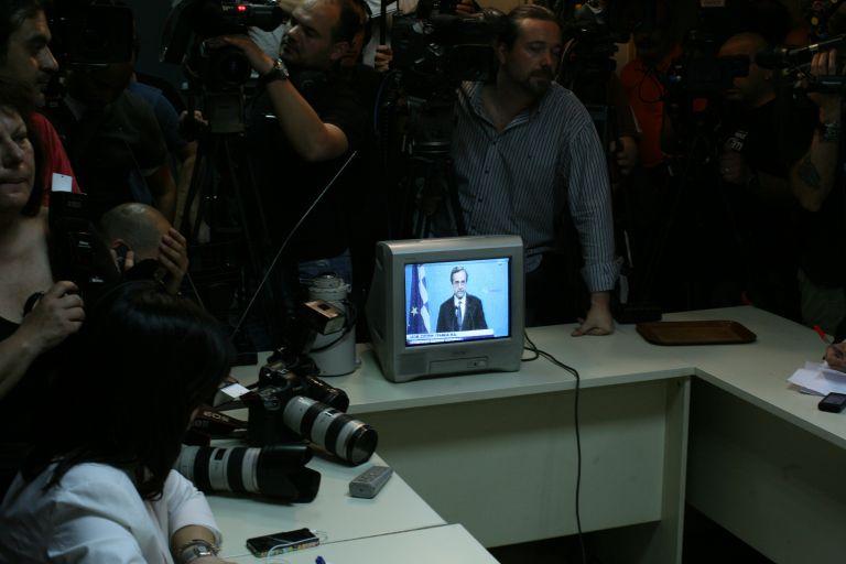 Η ώρα του λογαριασμού στη Νέα Δημοκρατία | tovima.gr