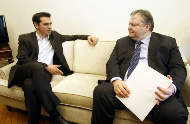 Tsipras calls coalition government MPs to support opposition   tovima.gr
