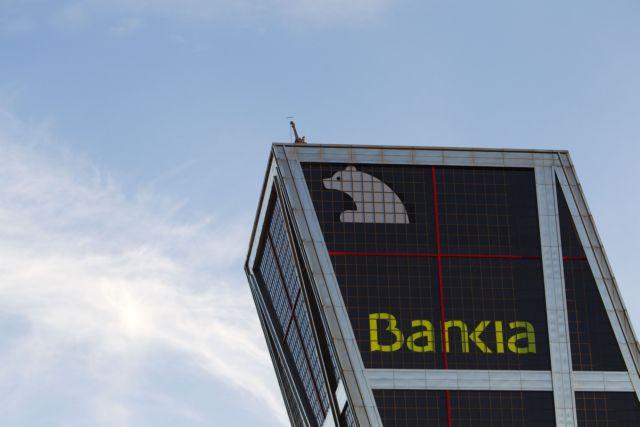 Ισπανία: οι ζημιές των τραπεζών θυμίζουν Ιρλανδία   tovima.gr